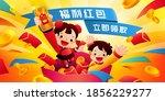 happy asian children jumping... | Shutterstock .eps vector #1856229277