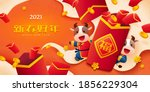 web banner of cute cattle... | Shutterstock .eps vector #1856229304