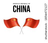China Flag State Symbol...