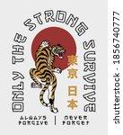 asian style tiger illustration... | Shutterstock .eps vector #1856740777