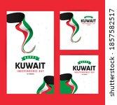 kuwait national day vector...   Shutterstock .eps vector #1857582517
