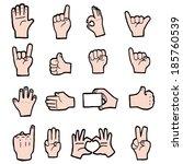 vector hands collection  | Shutterstock .eps vector #185760539