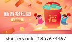 lunar year banner designed with ... | Shutterstock .eps vector #1857674467