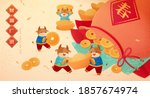 Banner For Lunar New Year With...