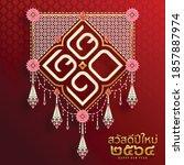 thailand happy new year 2564... | Shutterstock .eps vector #1857887974