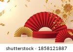 podium round stage podium and... | Shutterstock .eps vector #1858121887