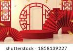 podium round stage podium and... | Shutterstock .eps vector #1858139227