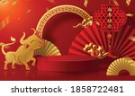 podium round stage chinese new... | Shutterstock .eps vector #1858722481