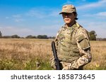 soldier with a rifle in the