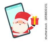 cartoon santa holding a gift... | Shutterstock .eps vector #1858830151