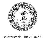 uae national day set of... | Shutterstock .eps vector #1859320357