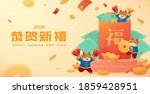 2021 Lunar Year Banner Designed ...