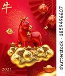 2021 new year poster design... | Shutterstock . vector #1859496607