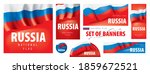 vector set of banners with the... | Shutterstock .eps vector #1859672521