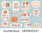 cute cartoon vector patches... | Shutterstock .eps vector #1859845237