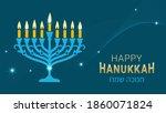 Jewish Holiday Hanukkah  Jewish ...