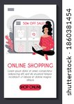 mobile app for home shopping...