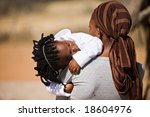 african family  mother and... | Shutterstock . vector #18604976