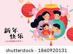 asian family hugging together...   Shutterstock . vector #1860920131