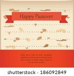 passover invitation. matzoh