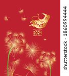Happy Chinese New Year 2021 Of...