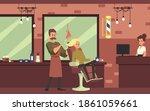 interior of barber shop or hair ... | Shutterstock .eps vector #1861059661