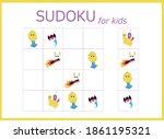 sudoku for kids. sudoku.... | Shutterstock .eps vector #1861195321