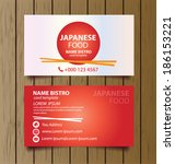 business card template for... | Shutterstock .eps vector #186153221