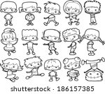 cartoon doodle girls and boys | Shutterstock .eps vector #186157385