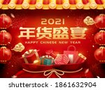 red fortune bag full of gift... | Shutterstock .eps vector #1861632904