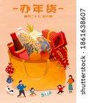 miniature asian people running... | Shutterstock .eps vector #1861638607