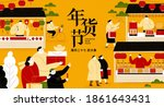 asian people purchasing goods... | Shutterstock .eps vector #1861643431
