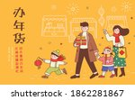 cute asian family walking... | Shutterstock .eps vector #1862281867