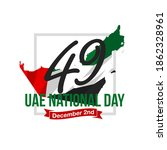 49 national day banner with uae ... | Shutterstock .eps vector #1862328961