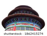 Tower On The Top Of Jilong...