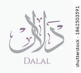 creative arabic calligraphy. ... | Shutterstock .eps vector #1862503591
