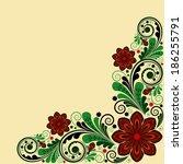 vector vintage floral ... | Shutterstock .eps vector #186255791