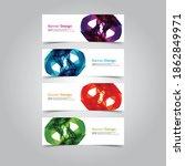 abstract wave design banner web ... | Shutterstock .eps vector #1862849971