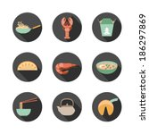 set of round flat icons with... | Shutterstock .eps vector #186297869
