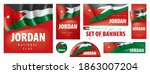 vector set of banners with the... | Shutterstock .eps vector #1863007204