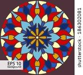 Abstract Round Islamic Ornamen...