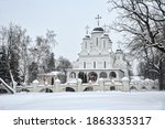 Moscow Region  Russia   Old...