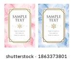 watercolor ink background... | Shutterstock .eps vector #1863373801