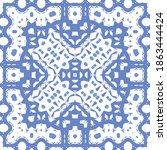 ornamental azulejo portugal...   Shutterstock .eps vector #1863444424