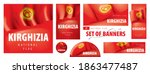 vector set of banners with the... | Shutterstock .eps vector #1863477487