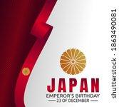 vector graphic of japan emperor'... | Shutterstock .eps vector #1863490081