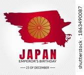 vector graphic of japan emperor'... | Shutterstock .eps vector #1863490087