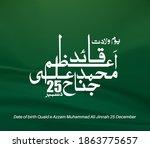 date of birth quiad azzam...   Shutterstock .eps vector #1863775657