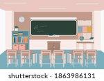 empty classroom. school... | Shutterstock .eps vector #1863986131