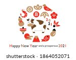 2021 new year card design.cow... | Shutterstock .eps vector #1864052071